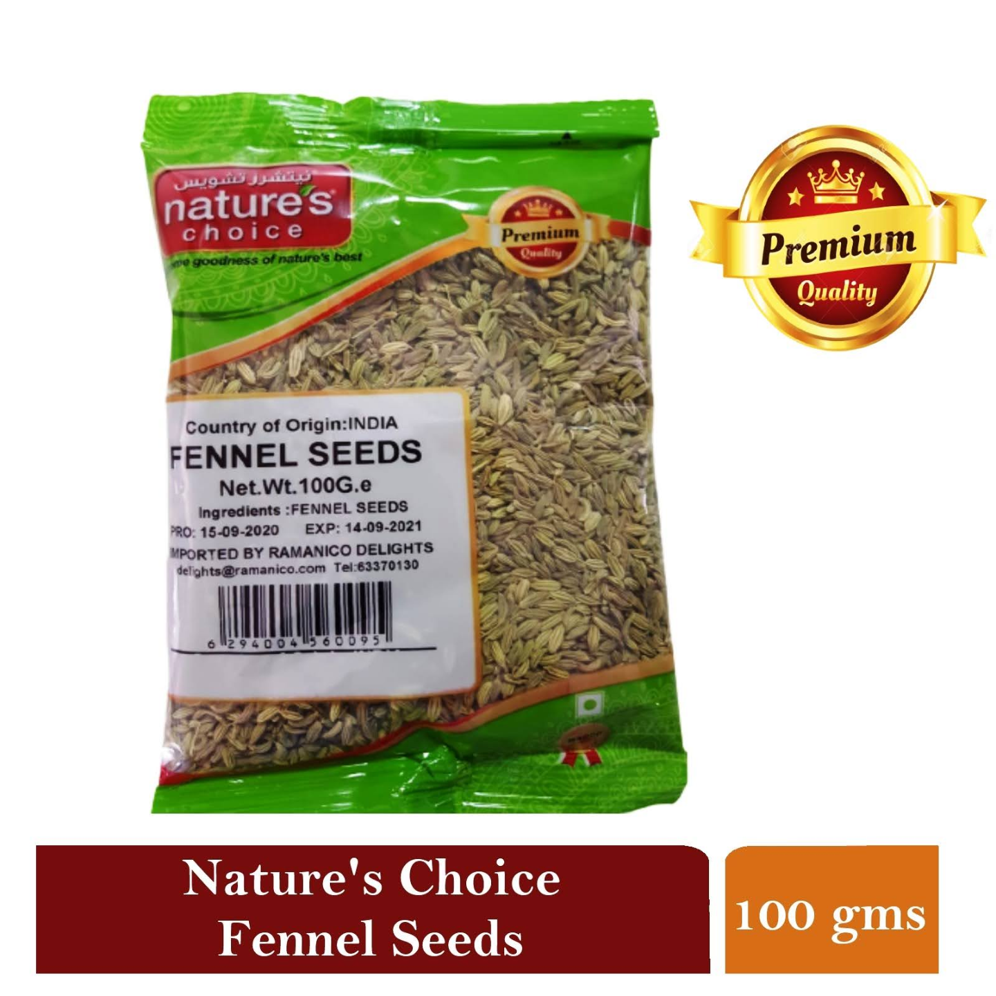 NATURES CHOICE PREMIUM QUALITY FENNEL SEEDS 100G
