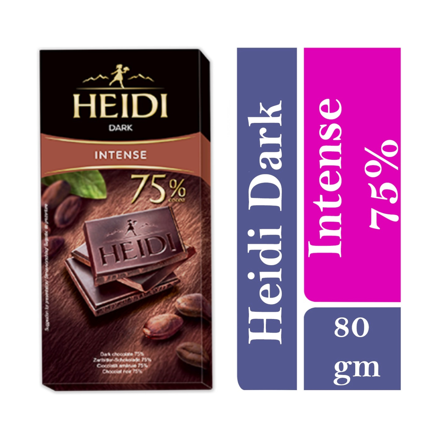 Heidi Dark Intense Chocolate Bar 75 Cocoa