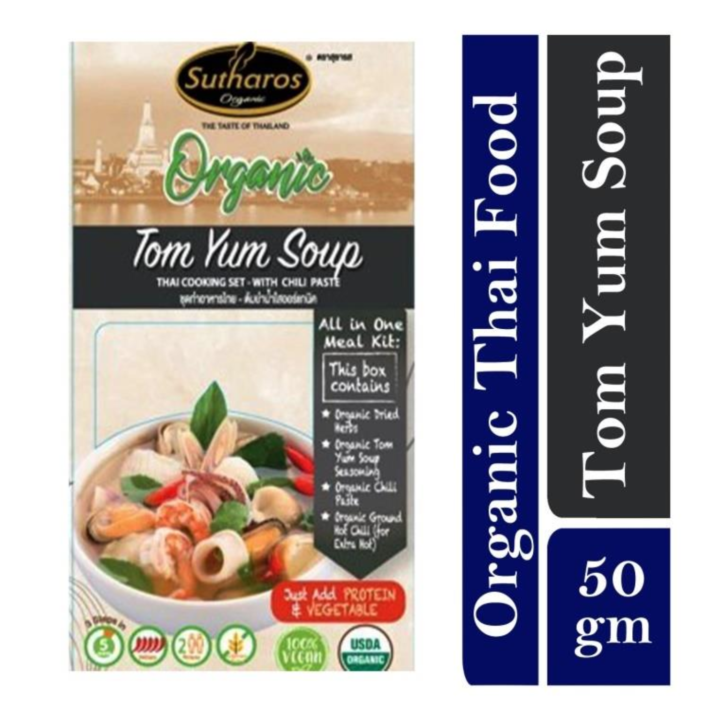 Sutharos Organic Thai Tom Yum Soup 1 x 50gm
