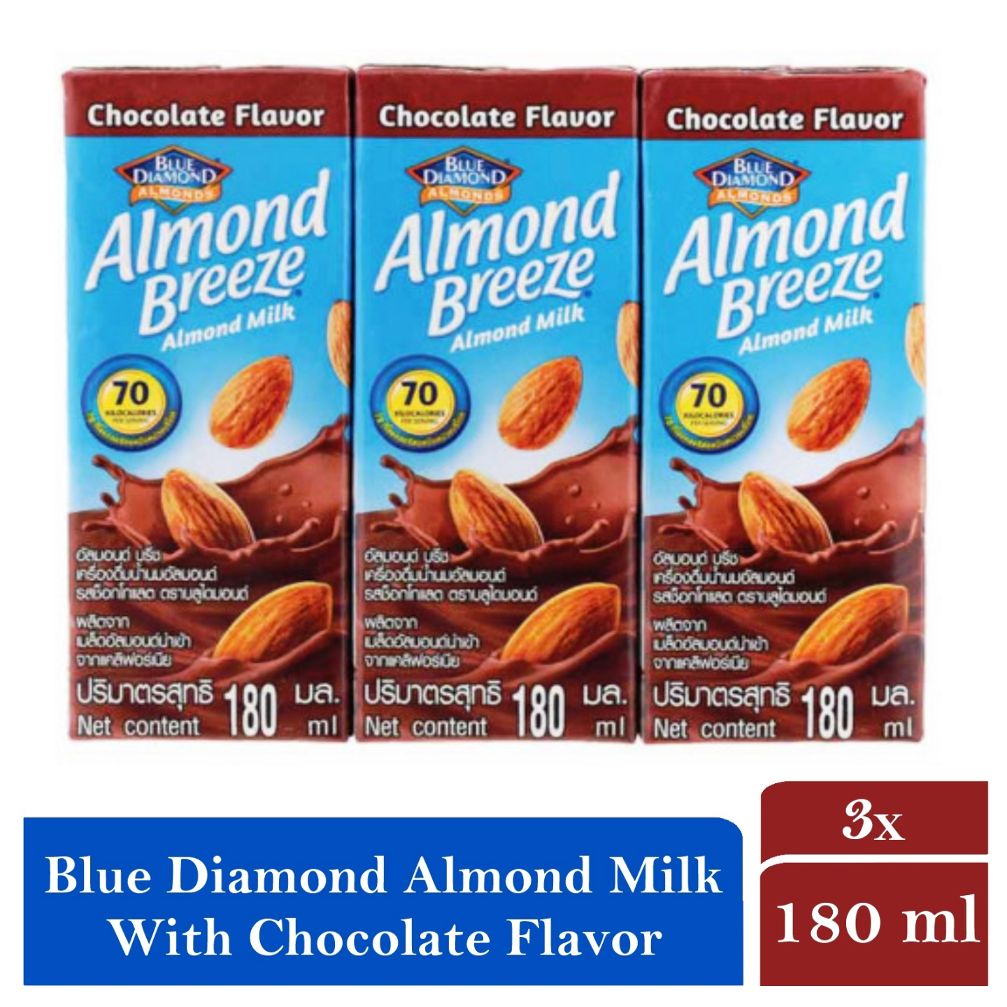 Blue Diamond Almond Milk with Chocolate Flavor Health Drink