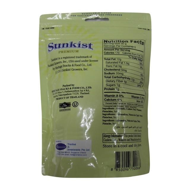 Sunkist Premium Mixed Nuts