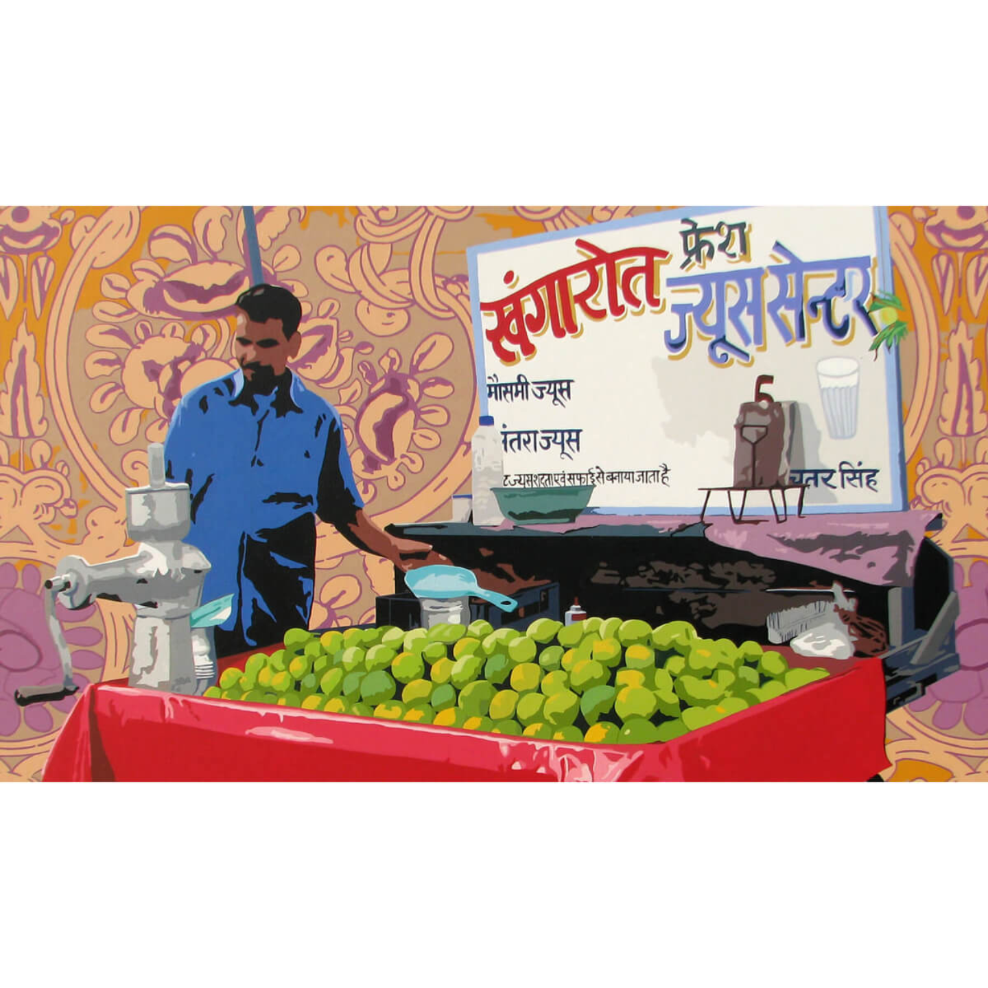 Juice Seller Reusable Face Mask - Sohan Jakhar