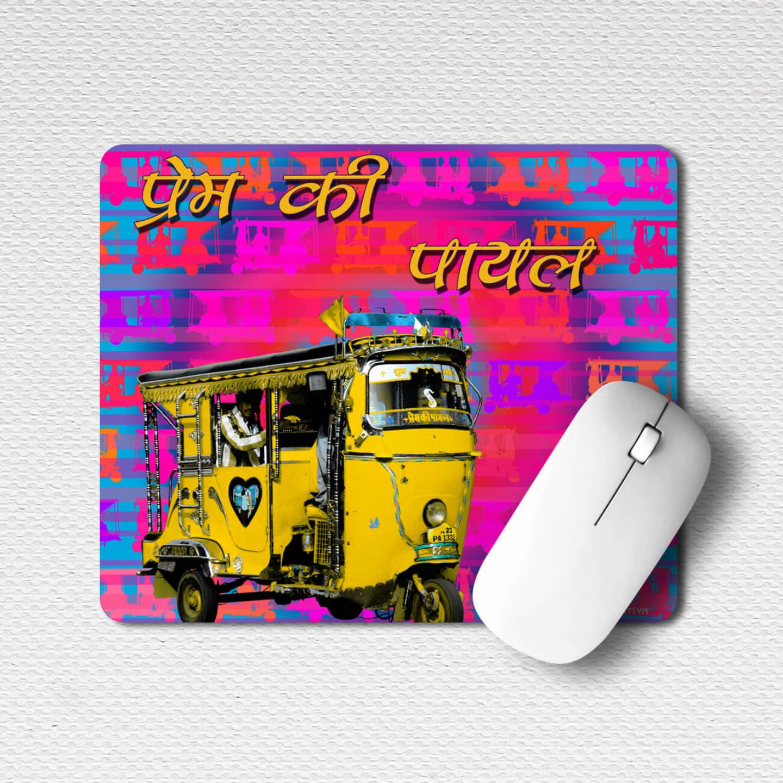Prem Ki Payal Mouse Pad