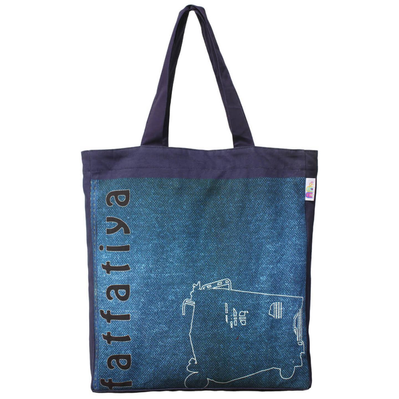 Auto Tote Bag Jhola BagShopping Bag