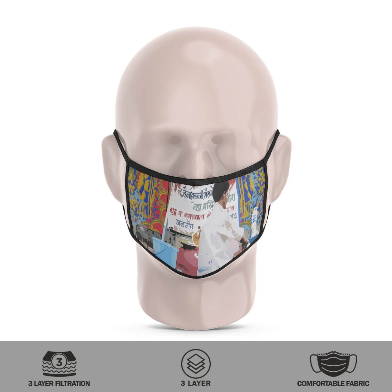 Jaljeera Seller 3 Layer Reusable Face Mask