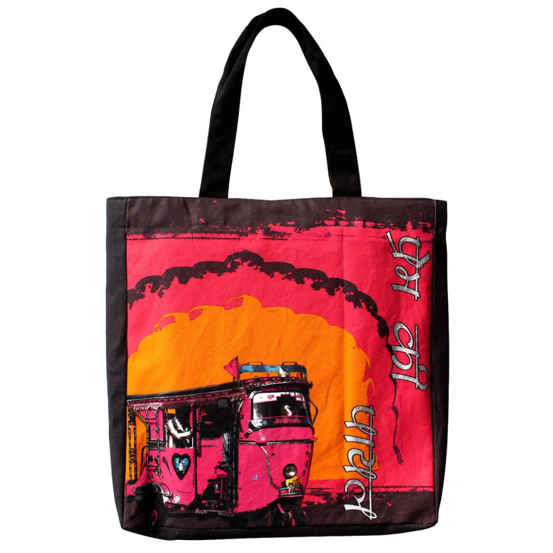 Prem Ki Payal Jhola BagShopping Bag