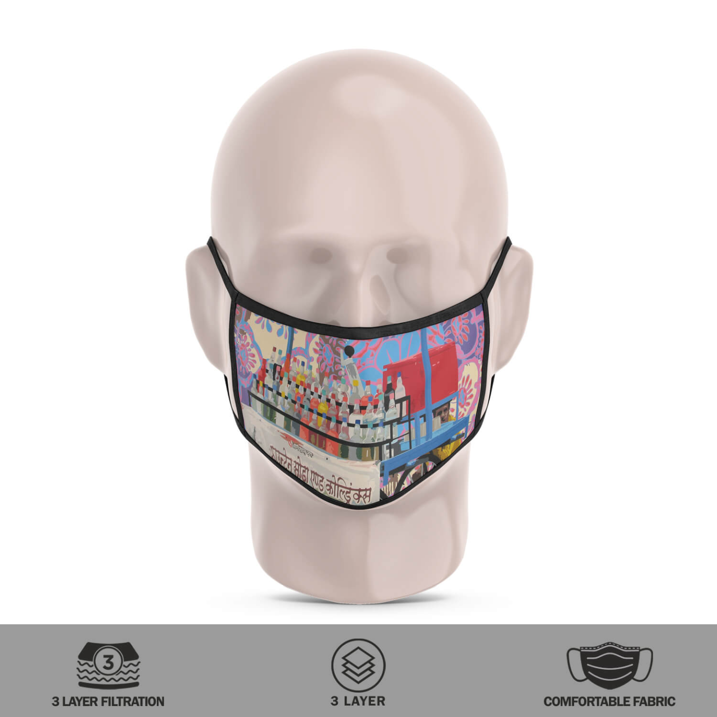Soda Seller 3 Layer Reusable Face Mask