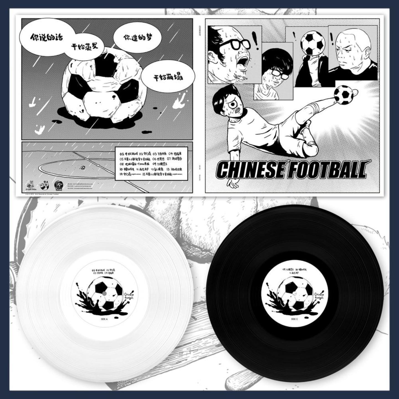 CHINESE FOOTBALL - ST 2xLP White & Black Vinyl