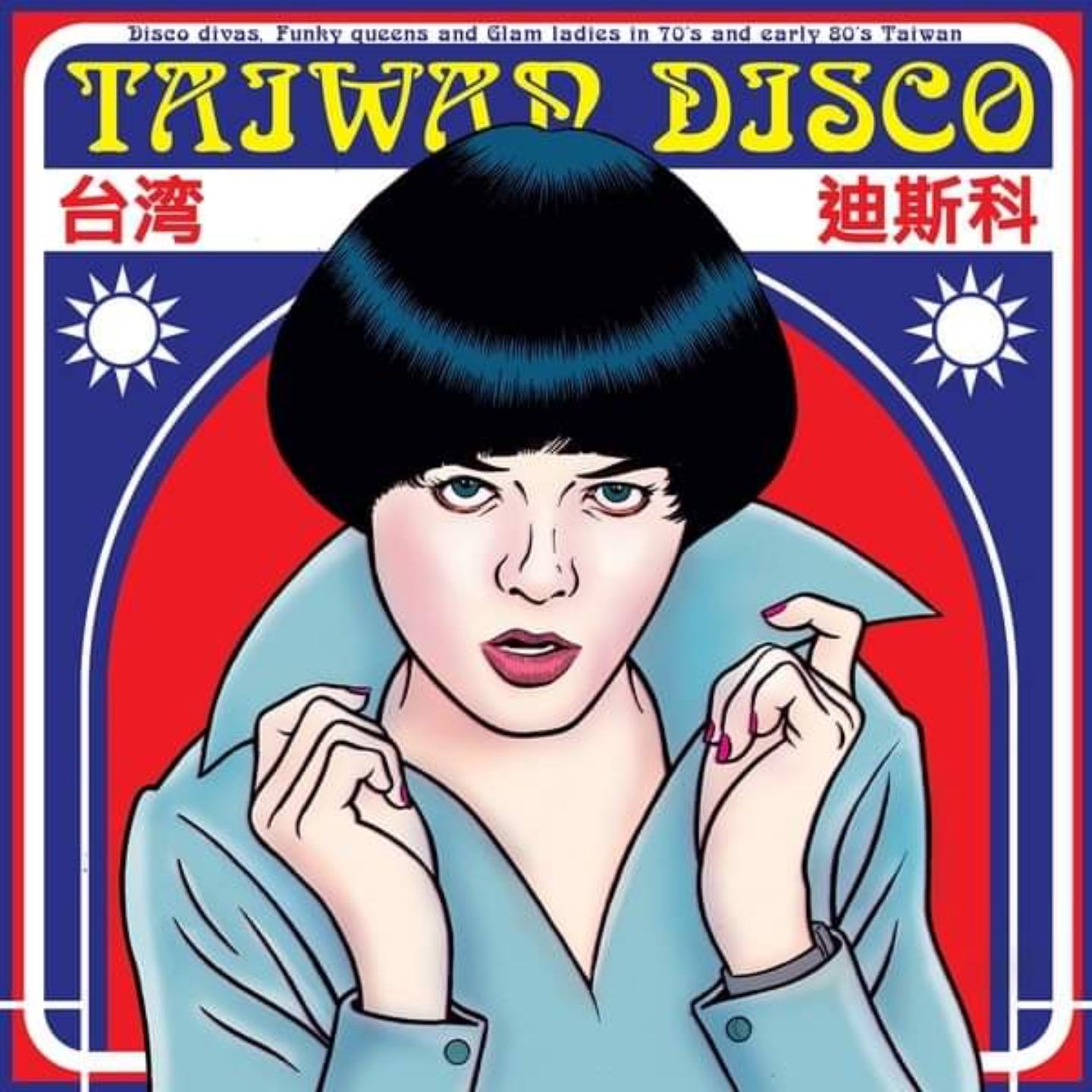 VA - Taiwan Disco LP