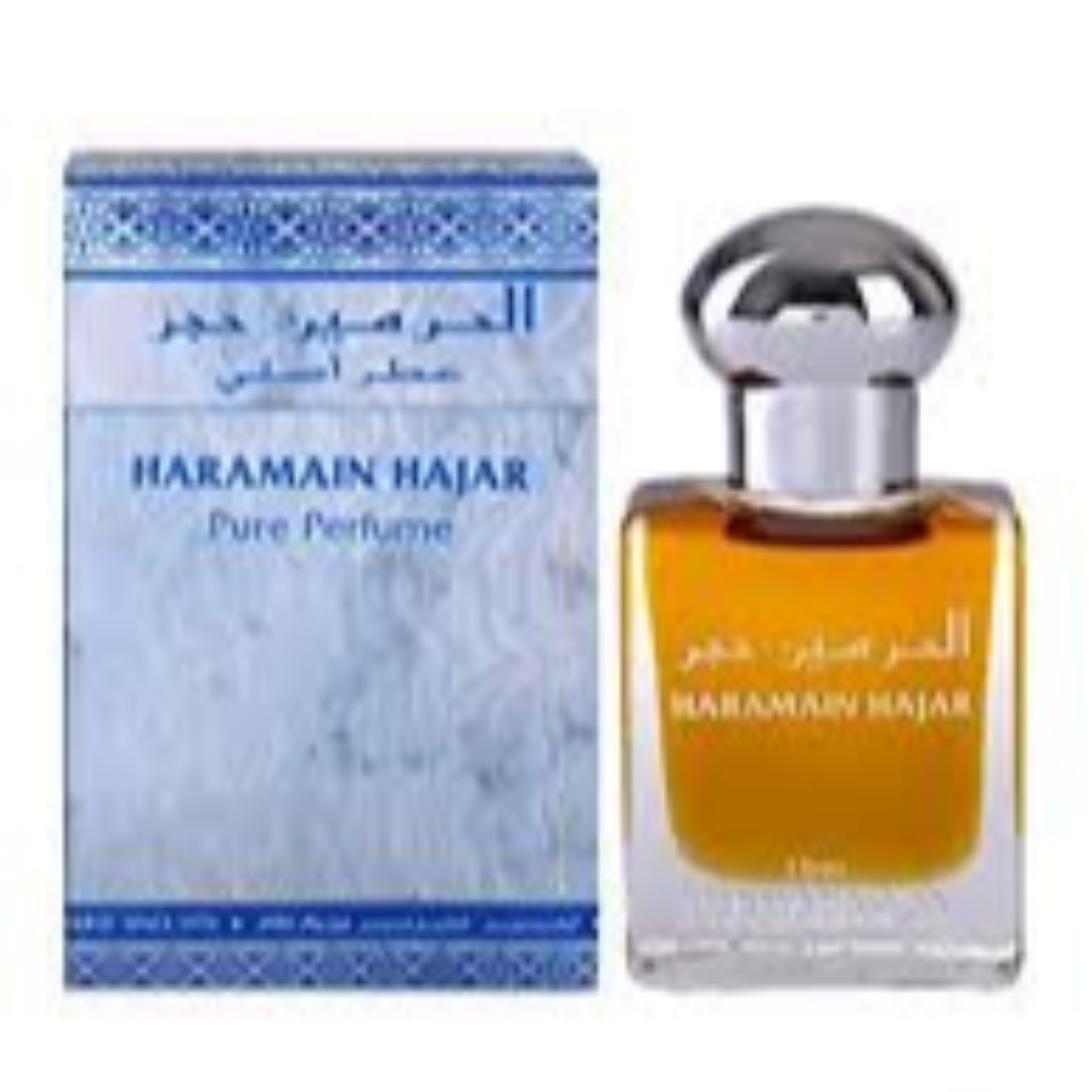 AL HARAMAIN HAJAR ATTAR
