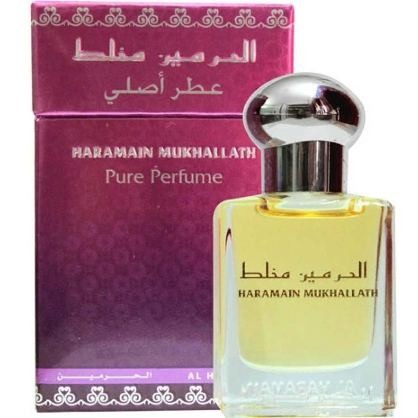 AL HARAMAIN MUKHALLATH ATTAR
