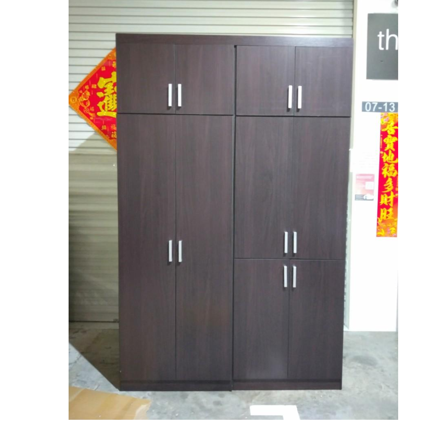 JEINA Wardrobe in WENGE