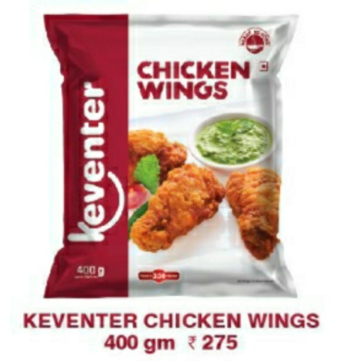 Chicken Wings 400gms