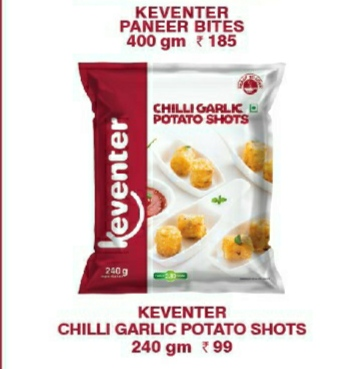 Chilli Garlic Potato Shots 240gms