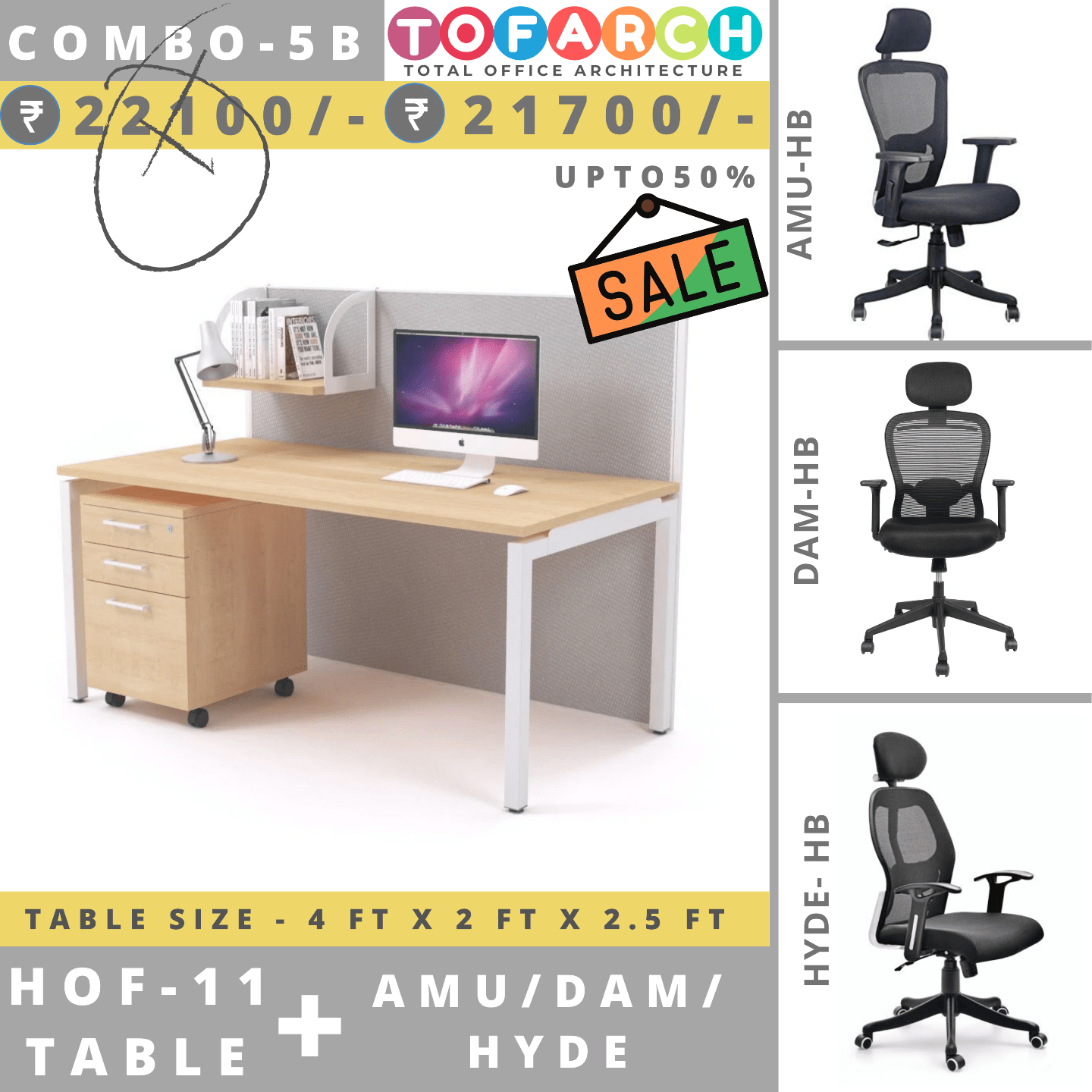 Table Chair Combo - 5B (HOF 11 Table + AMU / DAM / HYDE Chair)