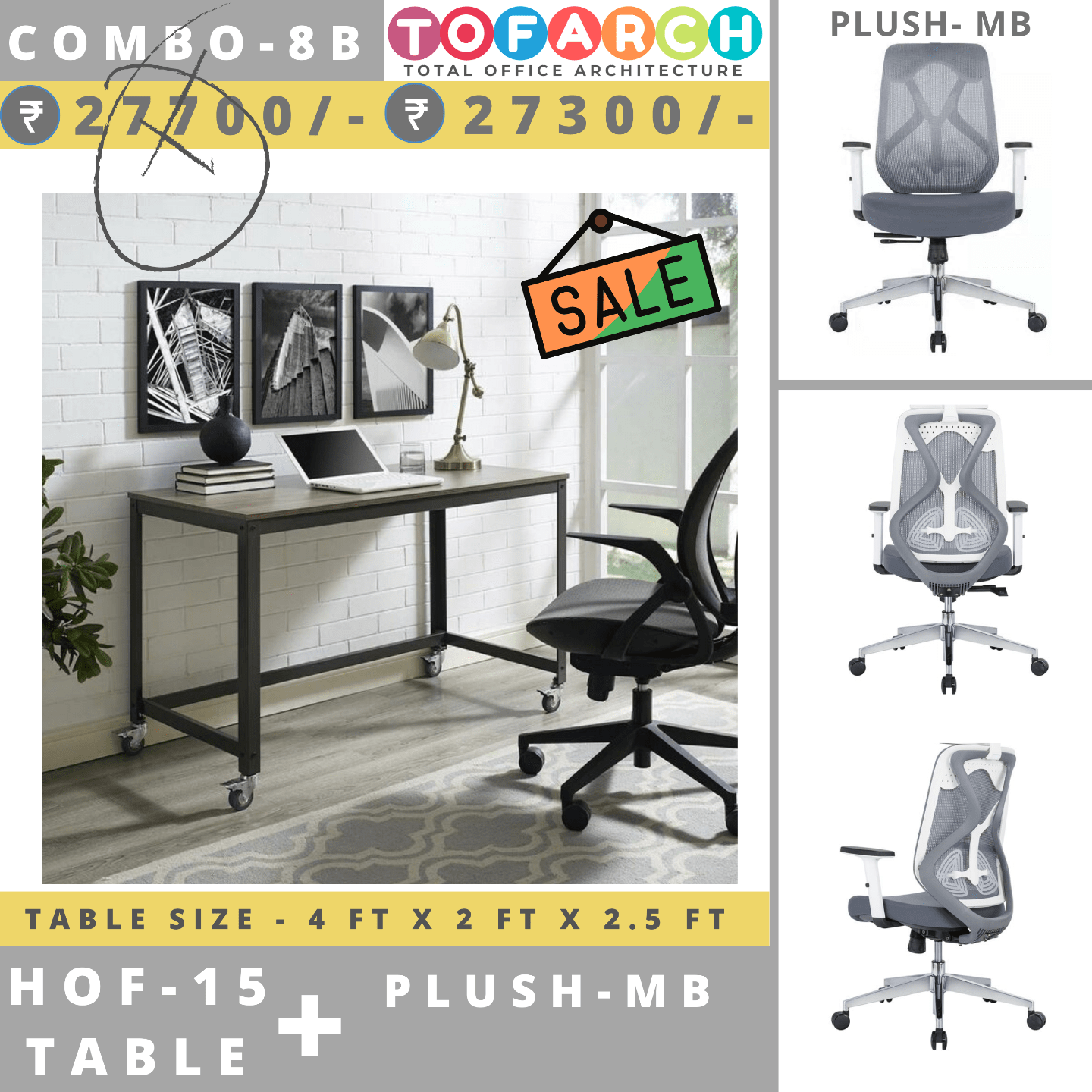 Table Chair Combo - 8B (HOF 15 Table + PLUSH MB Chair)