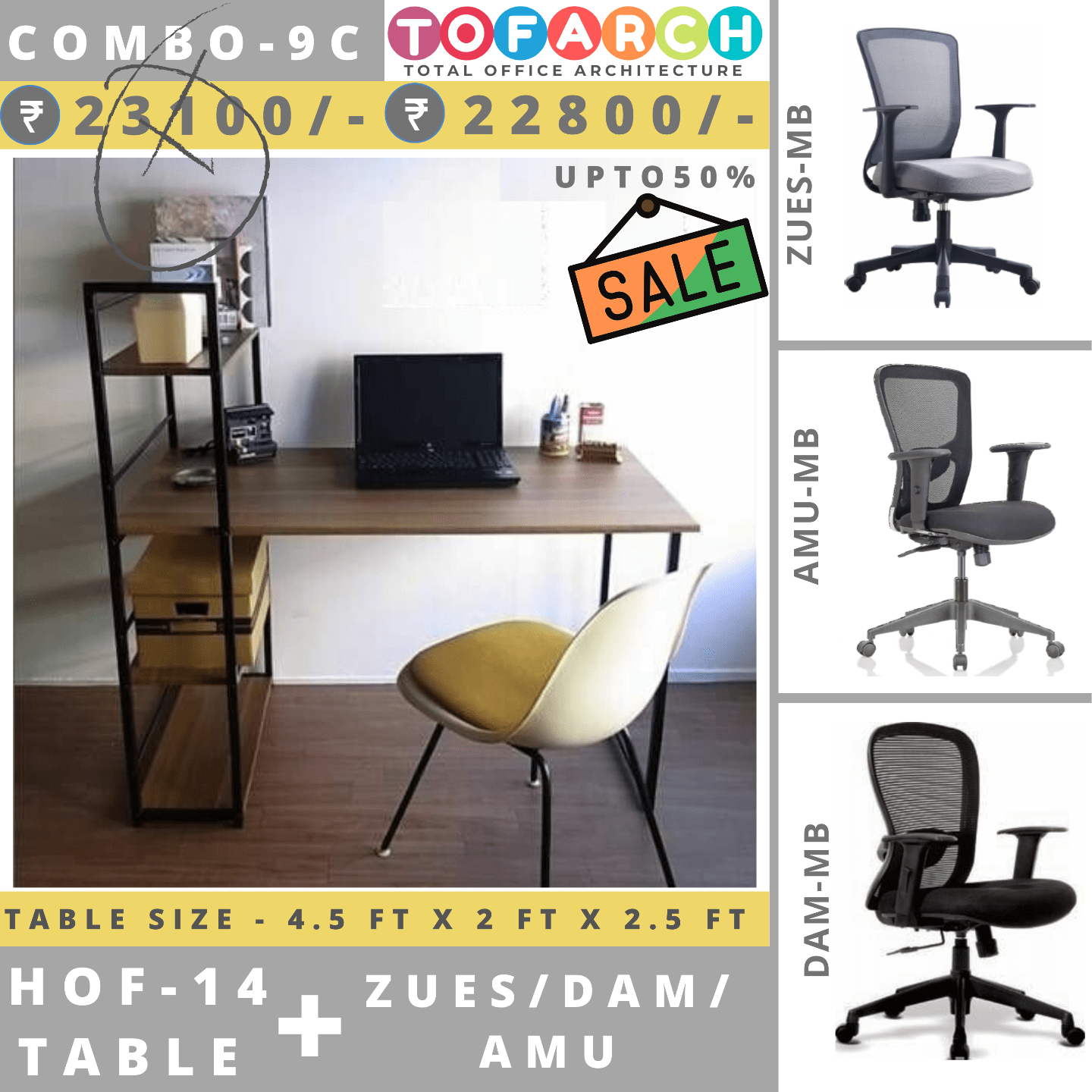 Table Chair Combo – 9C (HOF 14 Table + DAM / AMU / ZUES Chair)