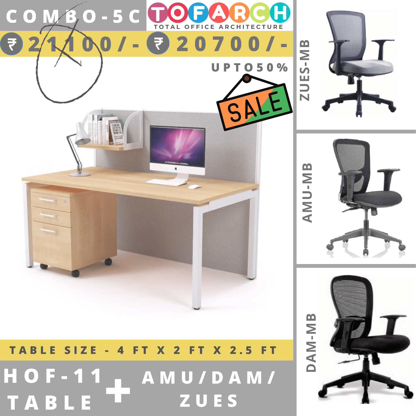 Table Chair Combo - 5C (HOF 11 Table + AMU / DAM / ZUES Chair)