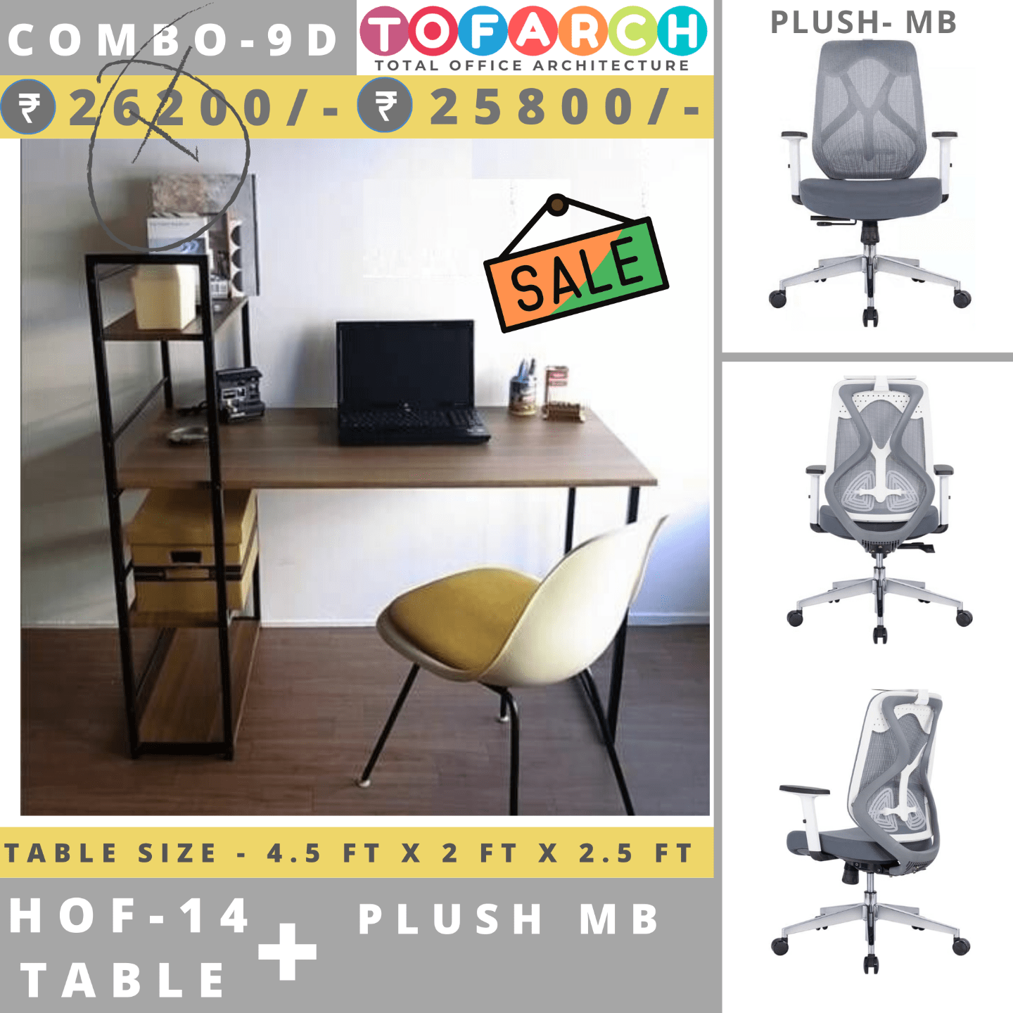 Table Chair Combo - 9D HOF 14 Table + PLUSH MB Chair