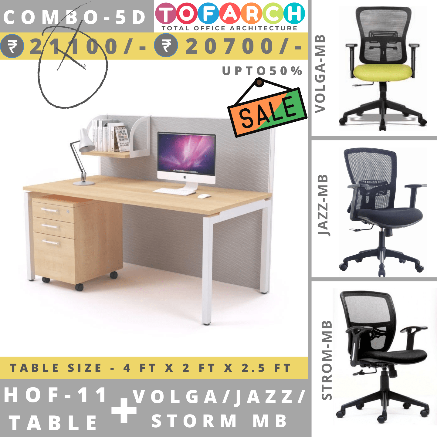 Table Chair Combo - 5D (HOF 11 Table + VOLGA / JAZZ / STROM Chair)