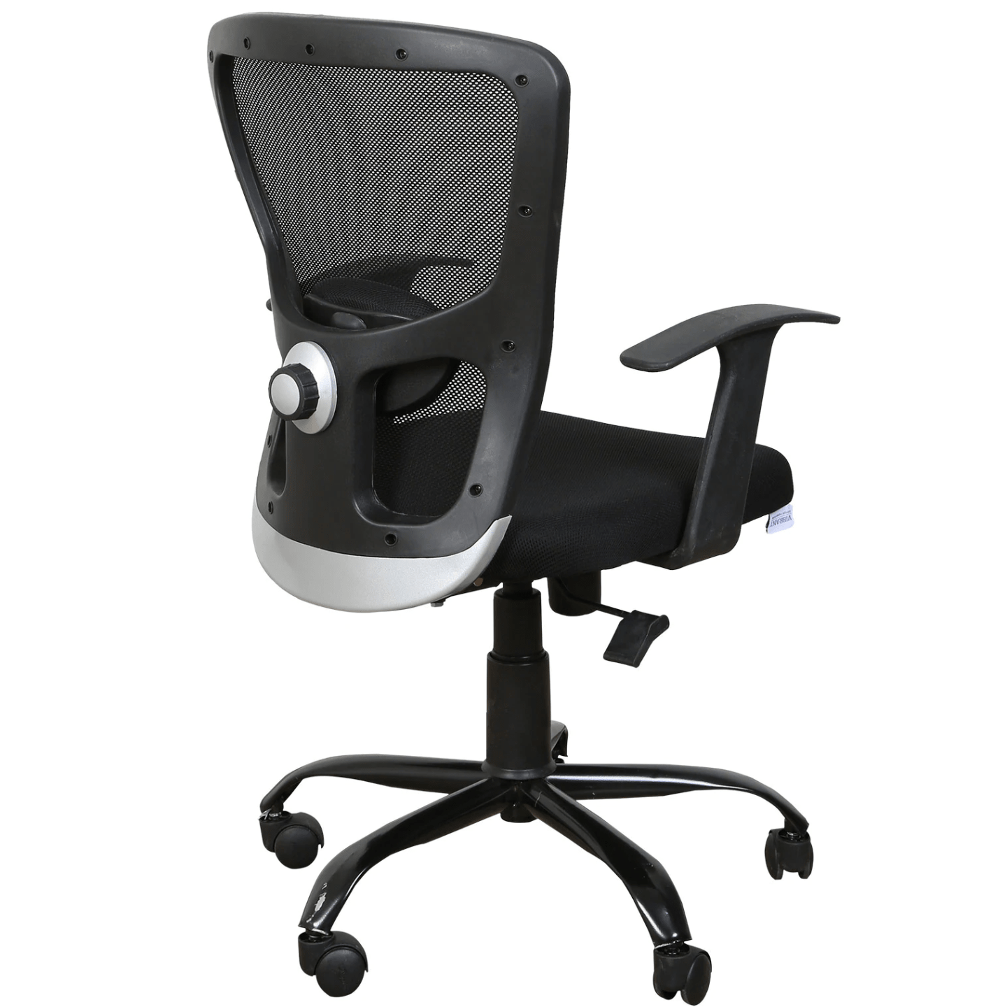Home Office Chair Model - AMU MB