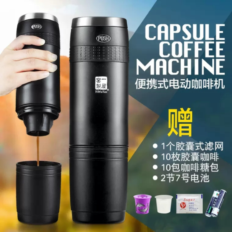 Travel Espresso Capsule Coffee