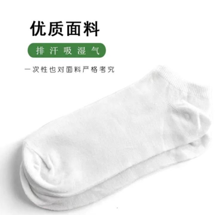 7 Days Disposable Socks