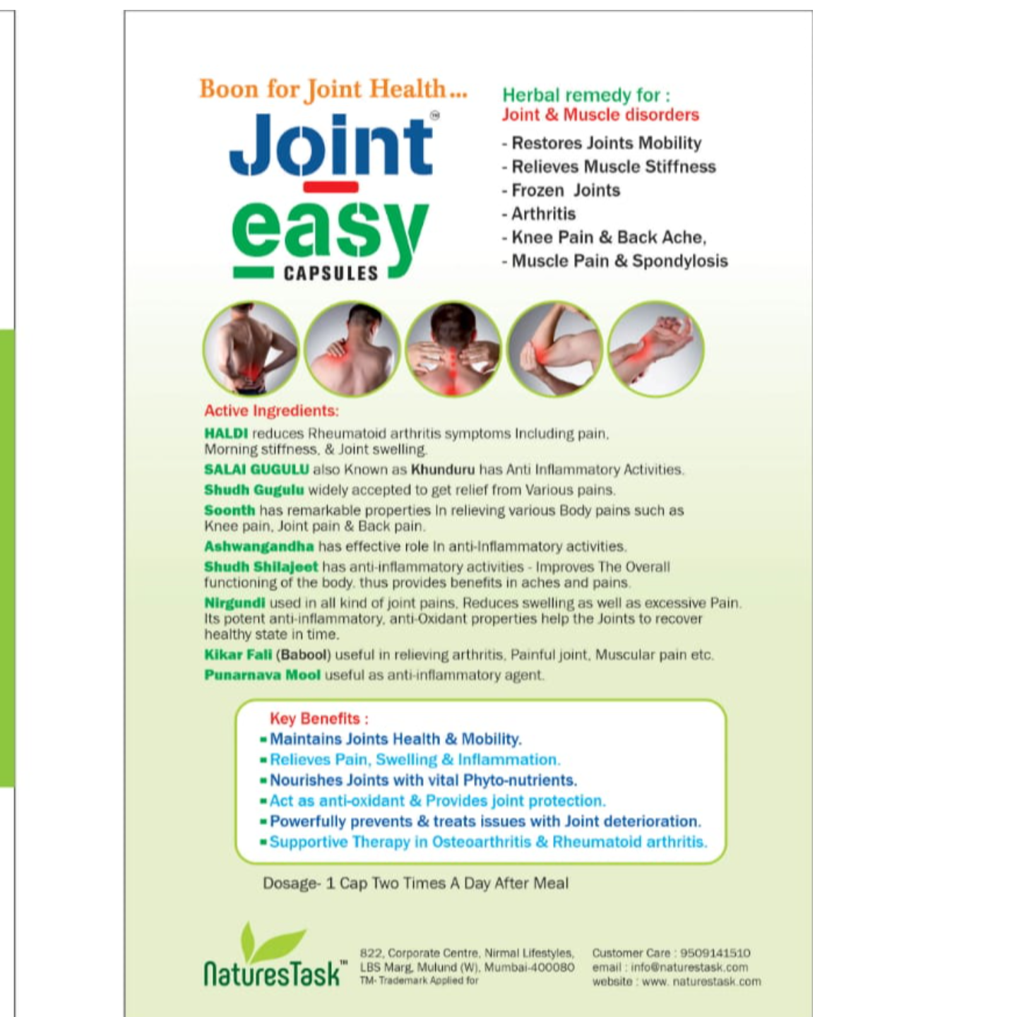 Joint Easy Pack of 30 Capsules