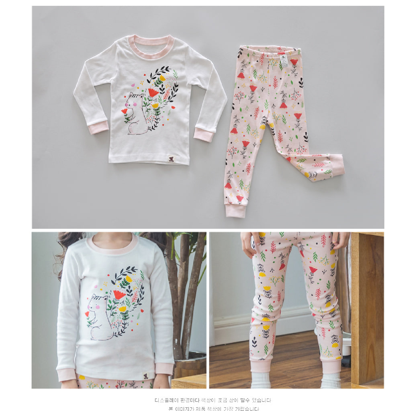 Squirrel  Squirrel Floral Easywear/ PJs
