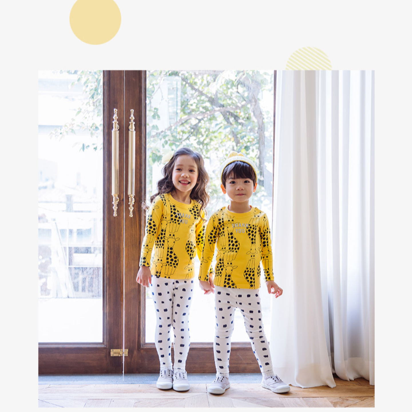 The Happy Giraffe Easywear/ PJs