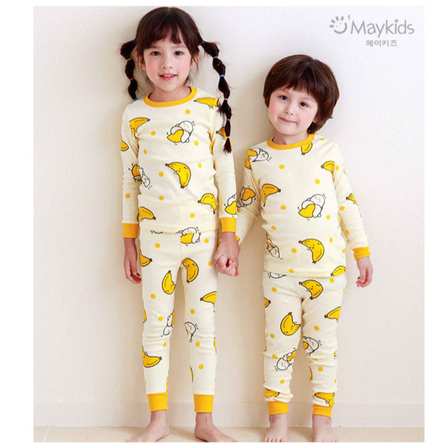 Yellow Banana PJ