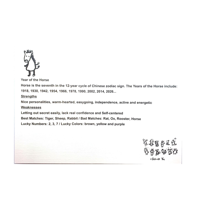 Zodiac Postcard Horse by Patrick Yee