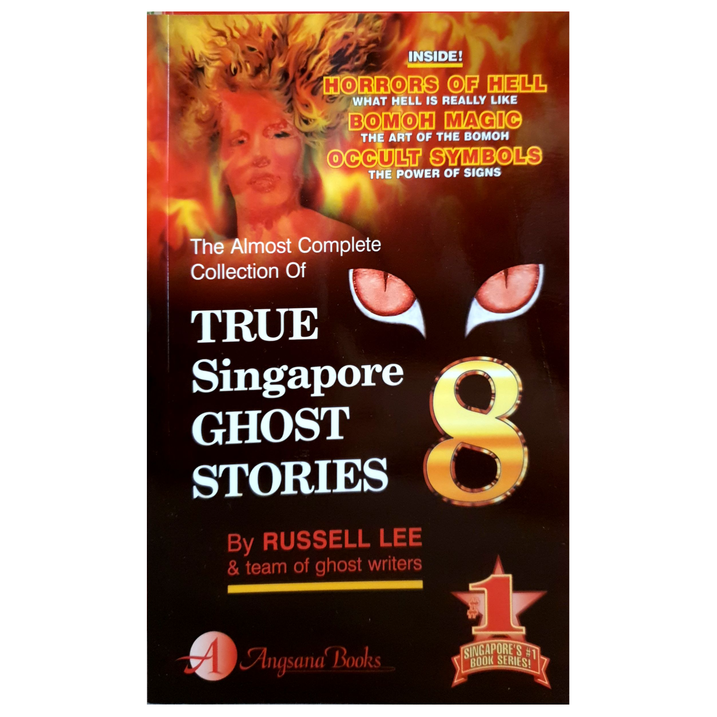 True Singapore Ghost Stories 8