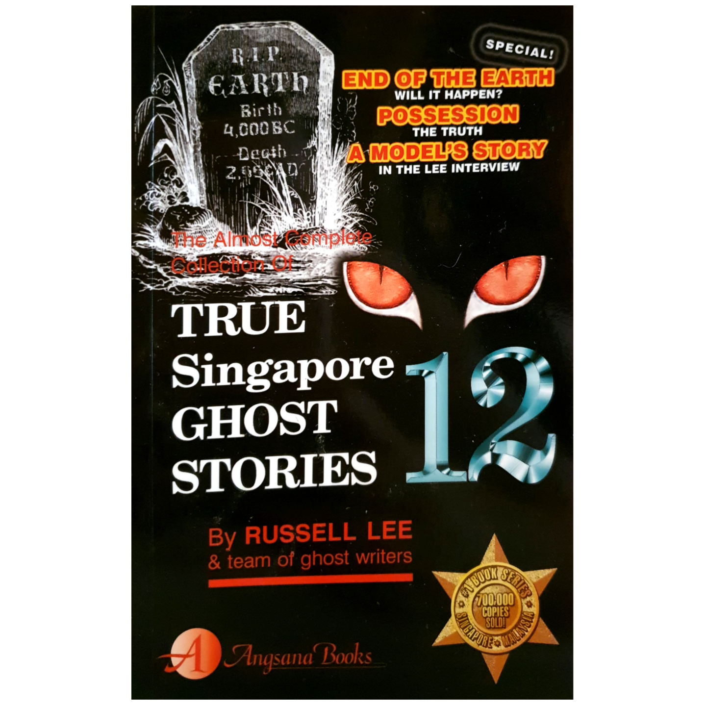 True Singapore Ghost Stories 12
