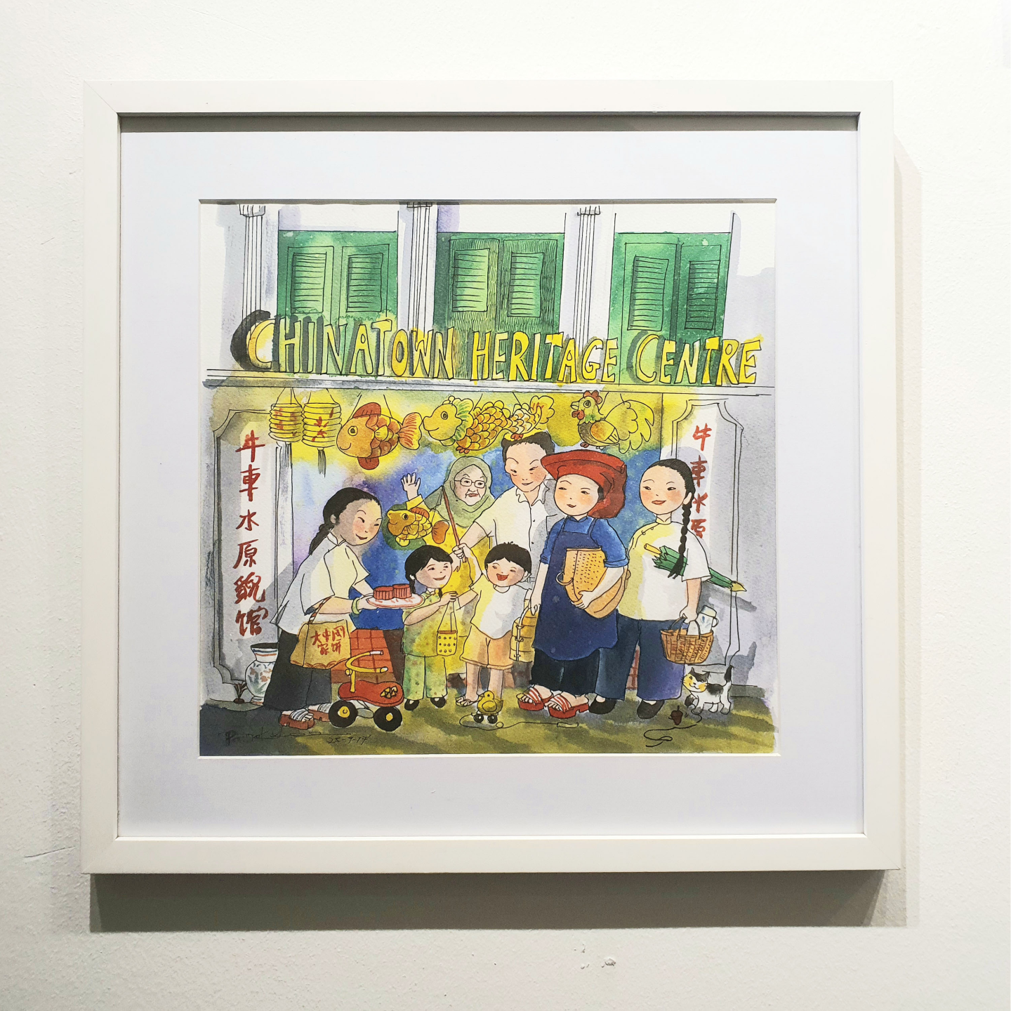 Original Heritage Painting: Mid-Autumn at Chinatown Heritage Centre by Patrick Yee