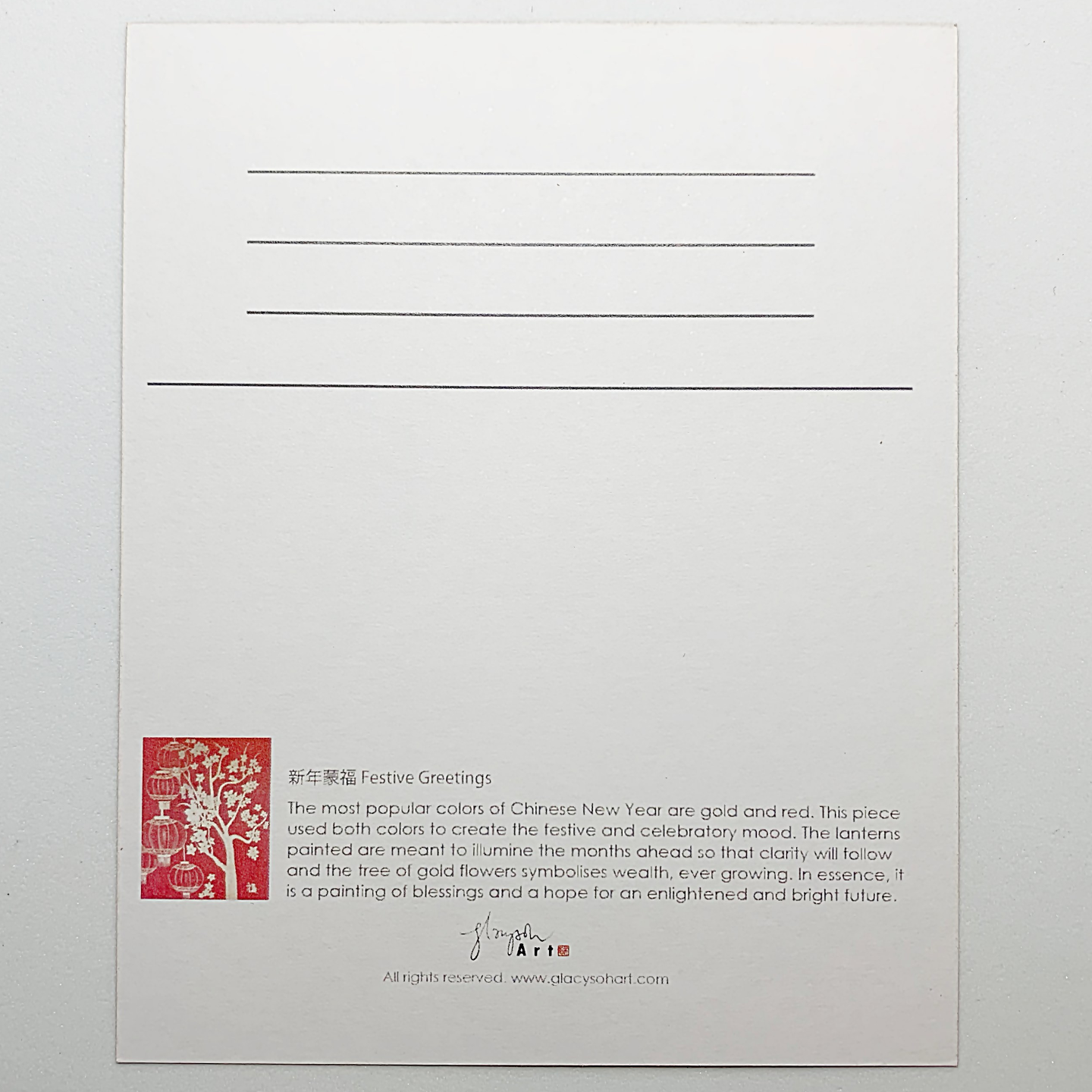Sketches Of Singapore Series Chinese New Year Postcard - Festive Greetings by Glacy Soh