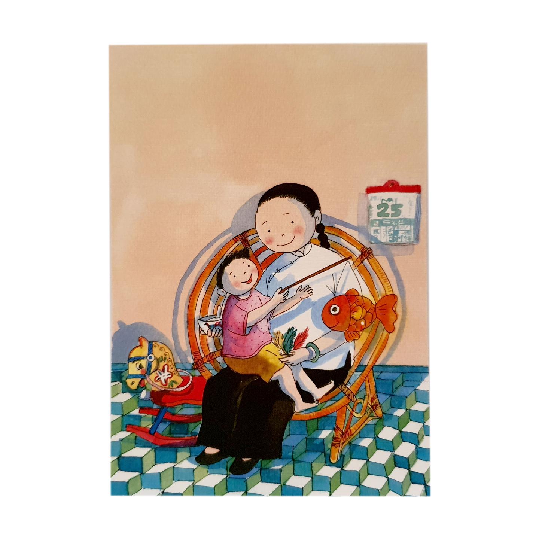 Zodiac Postcard Majie & Goldfish Lantern by Patrick Yee