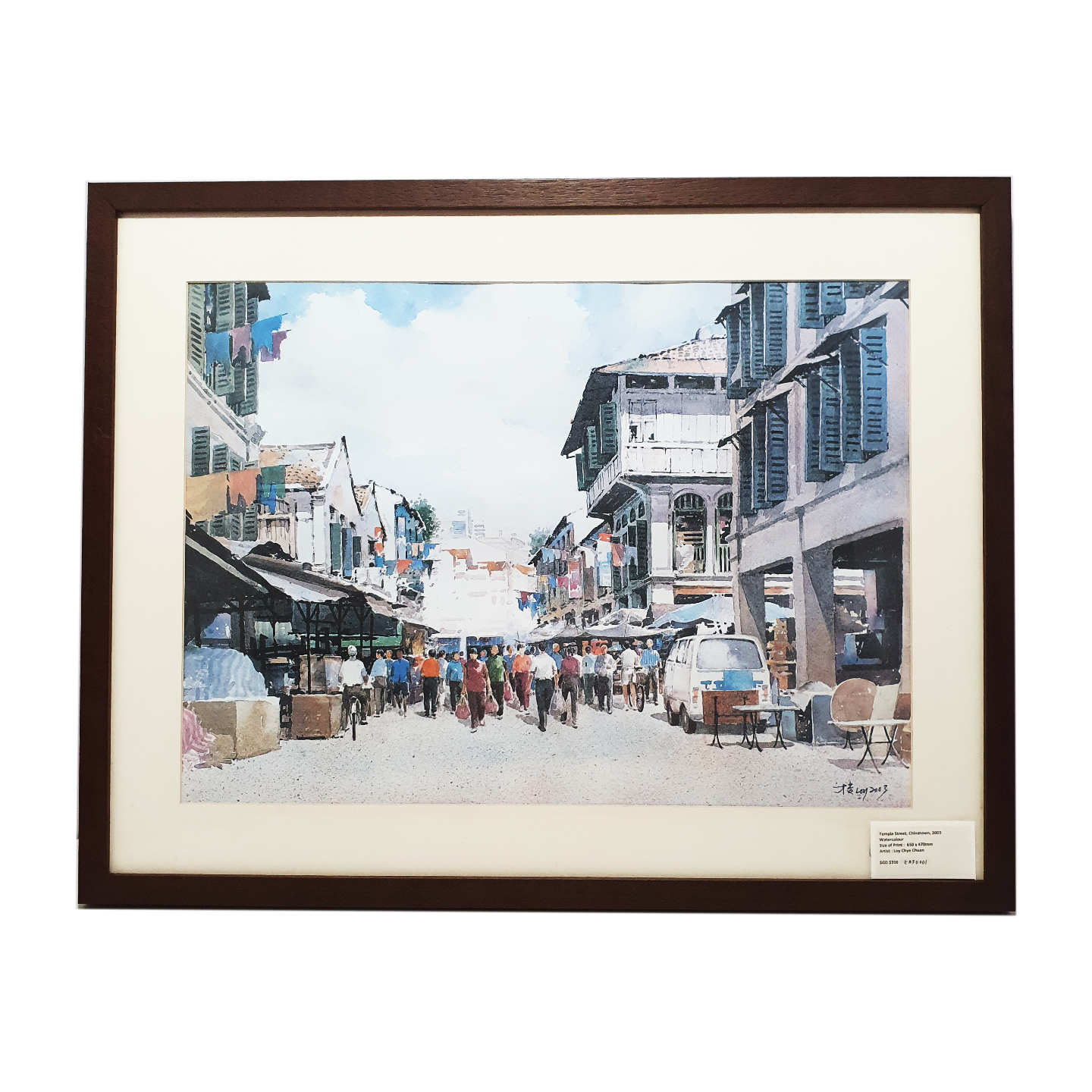 Heritage Water Colour Painting  Temple Street, Chinatown by Loy Chye Chuan