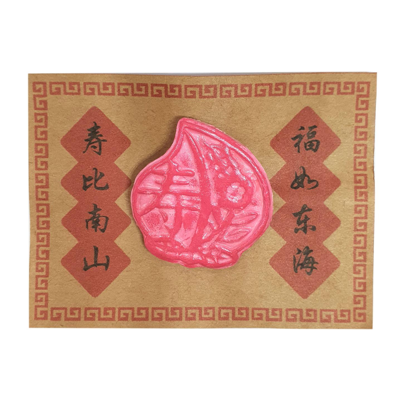 Handmade Accessories Longevity Peach Brooches Longevity, 寿 by Doe & Audrey