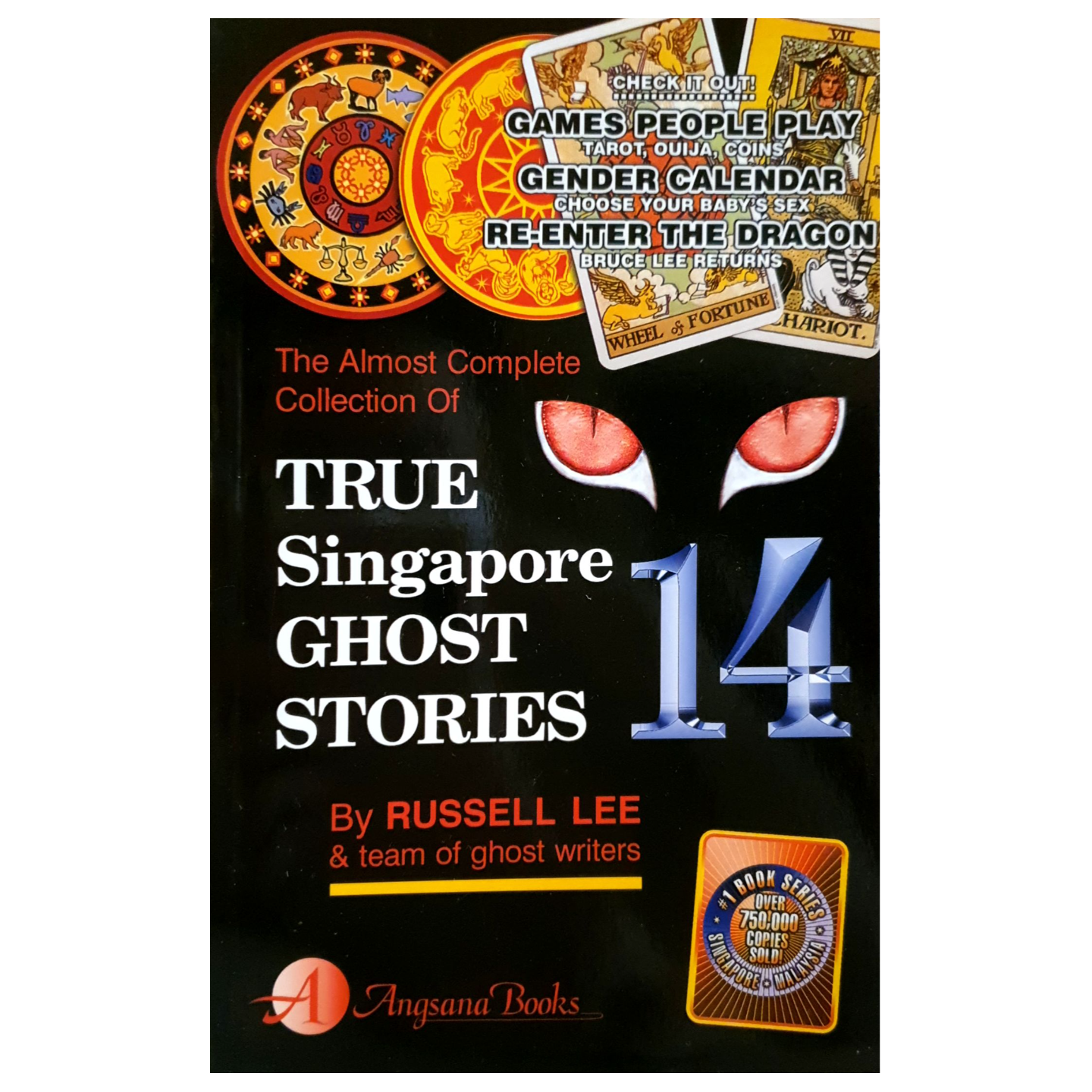 True Singapore Ghost Stories 14