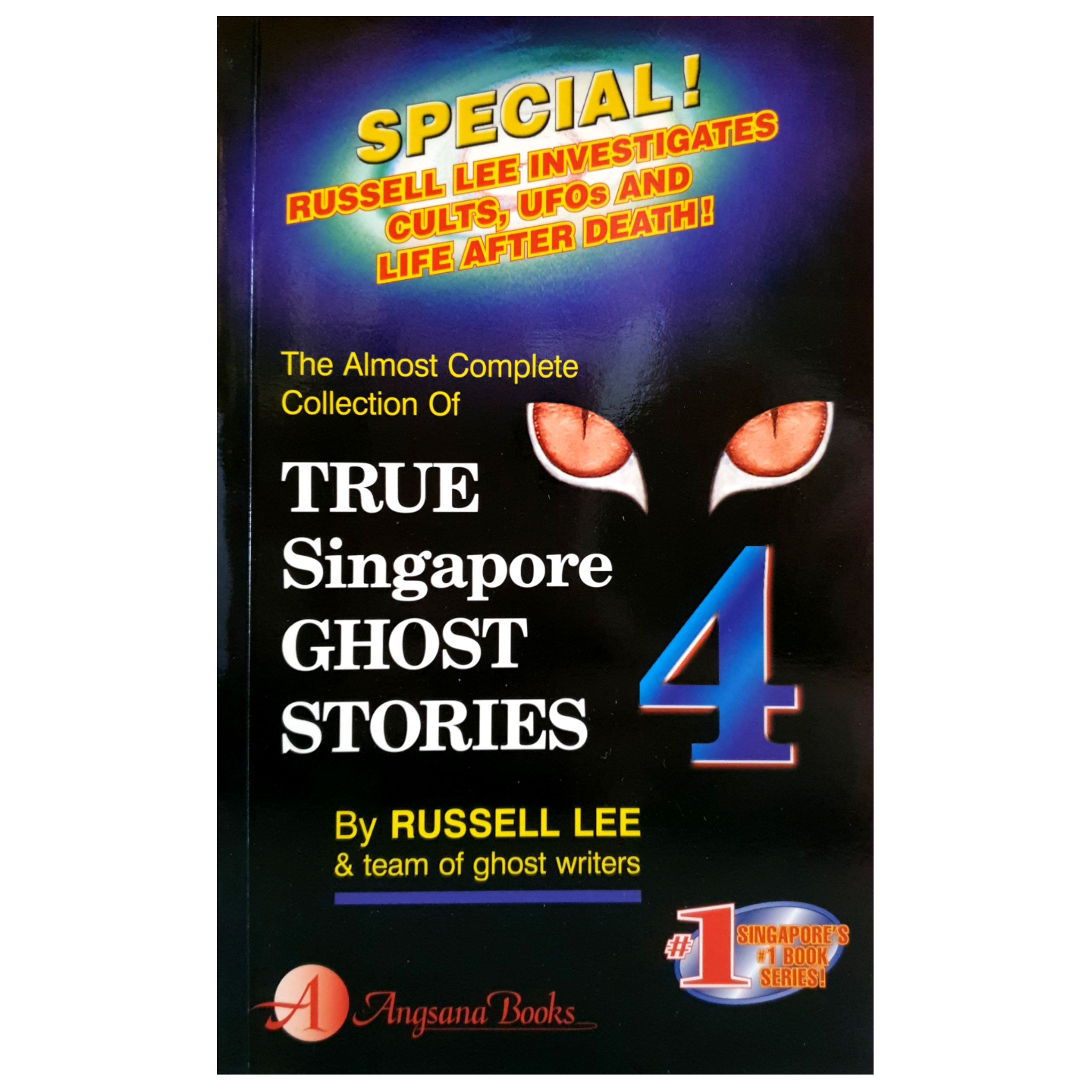 True Singapore Ghost Stories 4