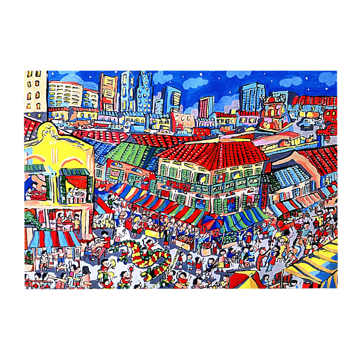 Heritage Postcard Chinese New Year at Chinatown by Patrick Yee