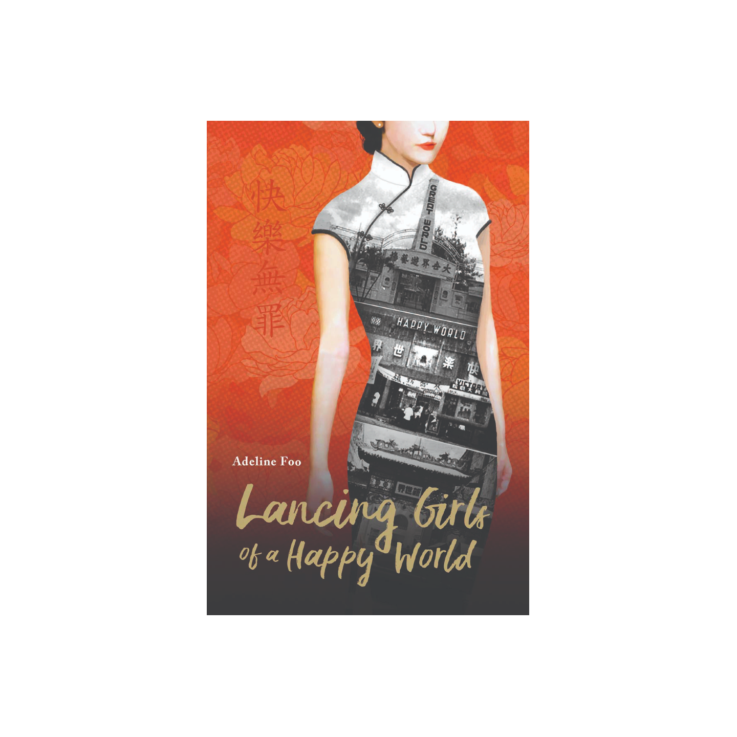 Lancing Girls of a Happy World