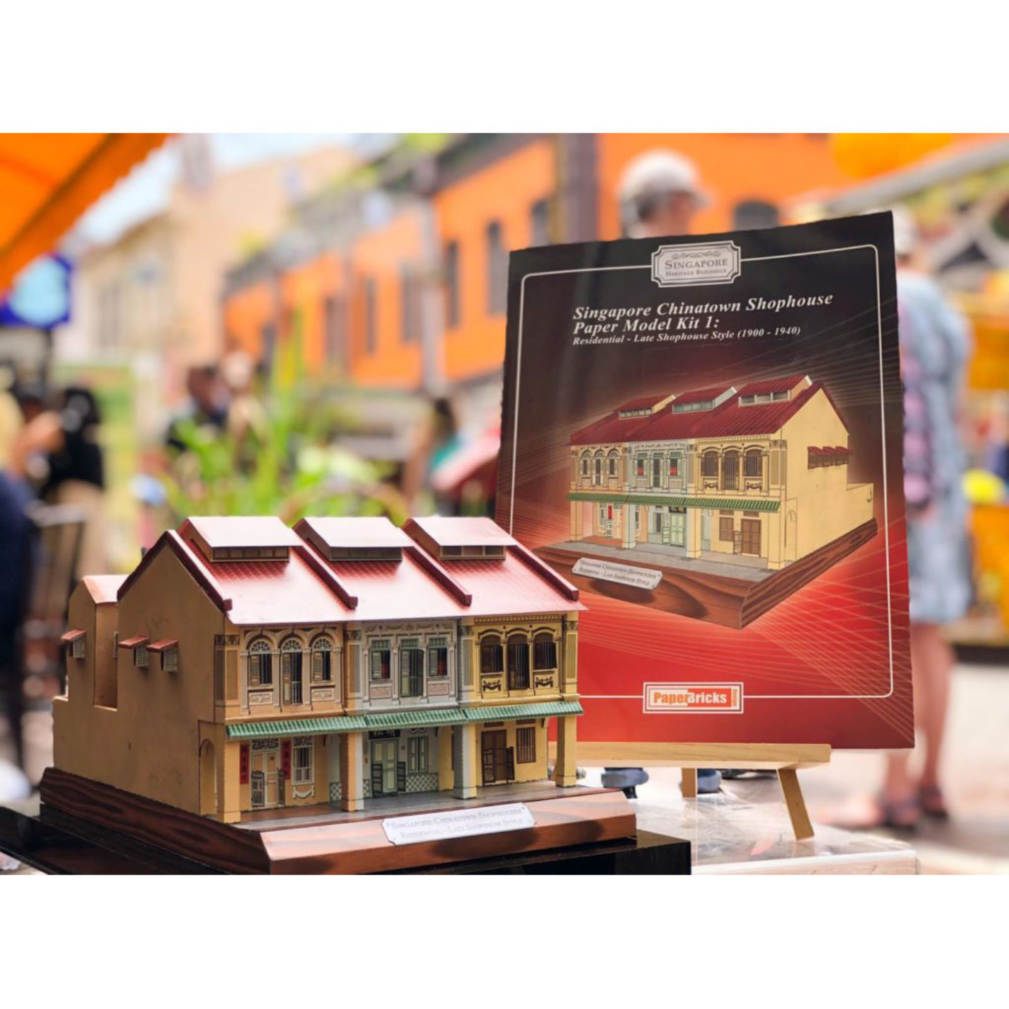 Singapore Chinatown Shophouse Paper Model Kit 1 Residential - Late Shophouse Style 1900 - 1940