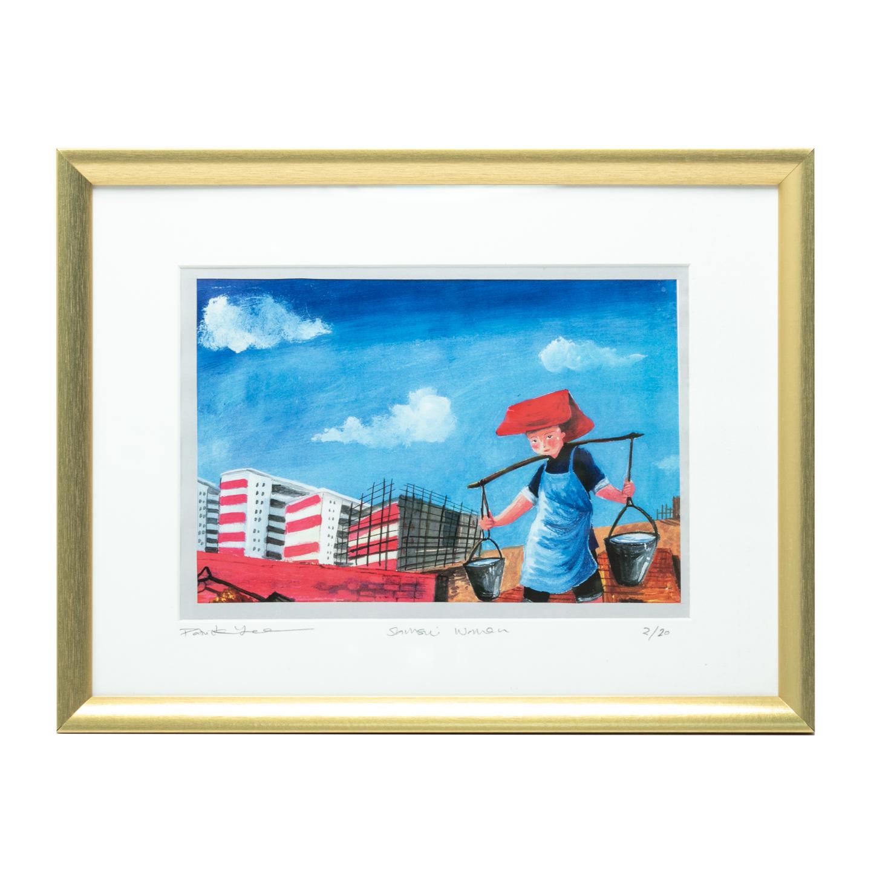 Patrick Yee Print - Landscape