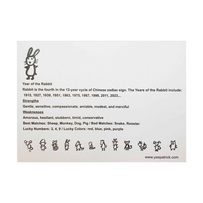 Zodiac Postcard Rabbit by Patrick Yee