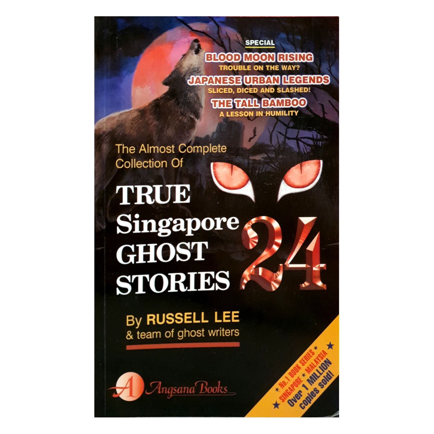 True Singapore Ghost Stories 24