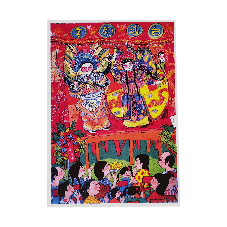 Heritage Postcard Chinese Opera Portrait by Patrick Yee