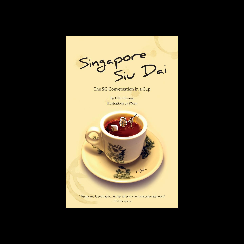 Singapore Siu Dai The SG Conversation In A Cup