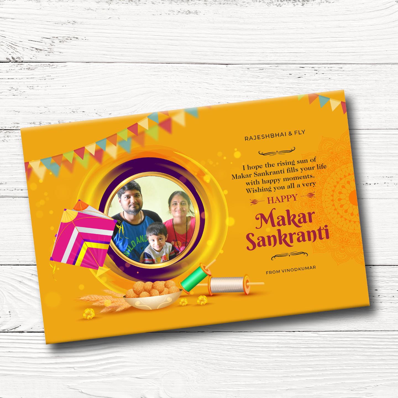 Makar Sankranti Gift Box, Personalized Assorted Chocolate (1 Bar + 9 Cubes)
